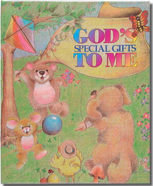 神様の贈り物