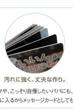 アルバム絵本