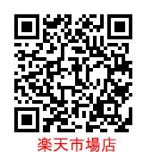 オリジナル絵本ショップ楽天市場店